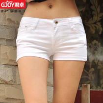 Low-rise plain white slim denim Korean version of tight shorts