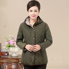 Женская утепленная куртка OTHER 602 40-50