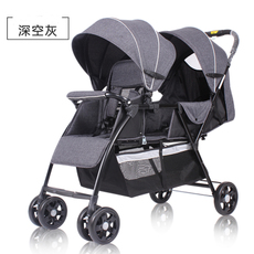 Stroller for twins M