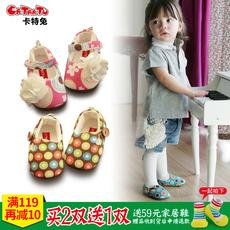 текстильная детская обувь Crtartu xz09