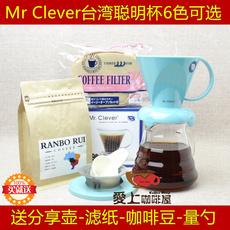 Кофейник Mr clever