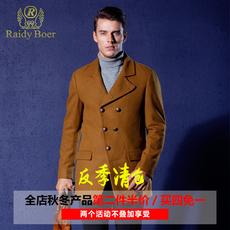 Пальто мужское Raidy boer rfbd17003/34 2016