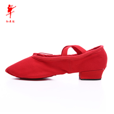 пуанты Red Shoes 1019