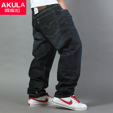 Jeans for men Acura 6043