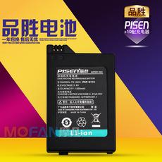 Аксессуары для PSP Pisen PSP S110