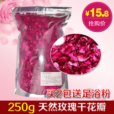Vegetation Hong 500g