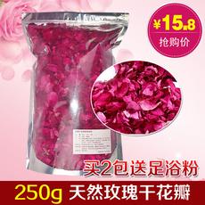 Vegetation Hong 500g
