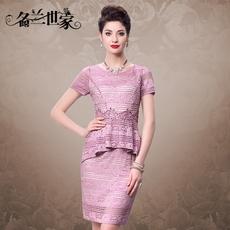 Женское платье Name orchid family mqz09b3523