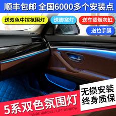 тюнинг фар Nfs 520 525 LED