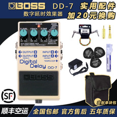 Педаль эффектов Boss DD-7 DD7 LOOP