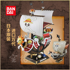 One piece character Bandai 171627