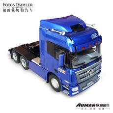 Модель машины Auman GTL GTL/H4