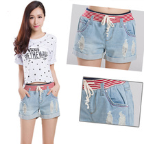 (Daily special) slim stretch denim shorts girl hole flanging fat straight thin elastic waist mm