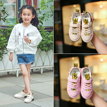 Spring 2019 new boys' shoes, little white shoes, girls' sports shoes, breathable children's versatile board shoes, baby's single shoe trend