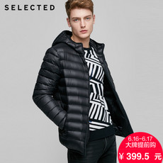 Men's down jacket Selected 417112506