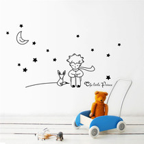 2016 New Stars Moon The Little Prince Boy Wall Sticker Home