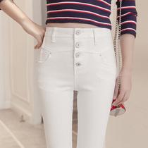 High waist slim slimming white students stretch skinny jeans