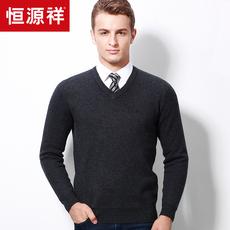 Men's sweater Fazaya 23011888