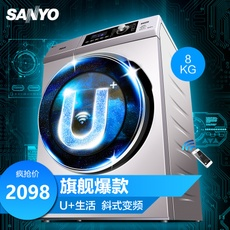 Стиральная машина Sanyo/WF812320BIS0S