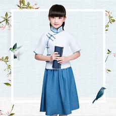 Xue Wu lover 3b01a5425