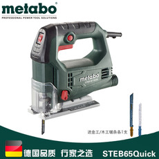 Электролобзик Metabo STEB65Quick