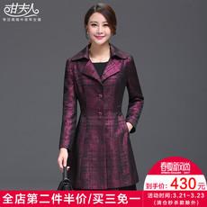 Одежда для дам Gan Furen m/2611