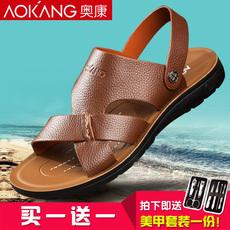 Сандали Aokang 165618059