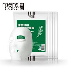 Menscolor