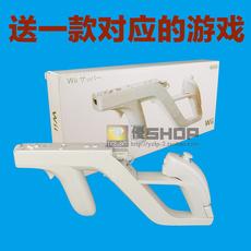 Пистолет-джойстик Wii WII Zapper
