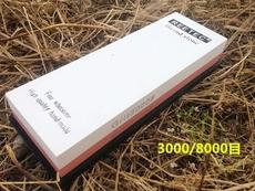 Точильный камень 3000/8000