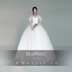 Wedding dress Dearwhite 55115001