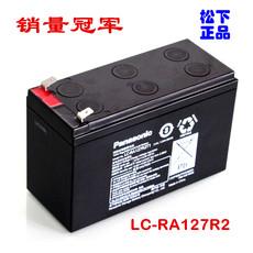 розетка Panasonic LC-RA127R2 12V7AH UPS