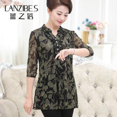 Clothing for ladies Lanzibes z032t 2017