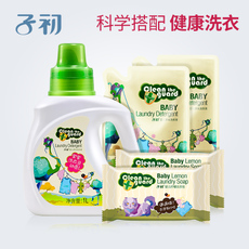 Early child 1L+500ml*2+150g