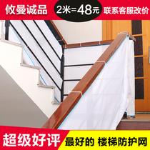 filet de s curit du meilleur agent taobao fran ais. Black Bedroom Furniture Sets. Home Design Ideas