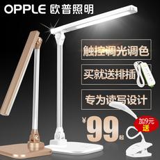 Лампа для чтения OPPLE Led