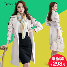 Women's raincoat EyesonU e16f1605 EyesonU2016 OL
