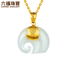 Ожерелье Luk Fook Jewellery gma1n70016