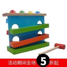 Игрушки с молоточком OTHER 121
