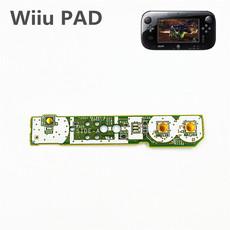 Аксессуары для WII WiiuPAD HOME