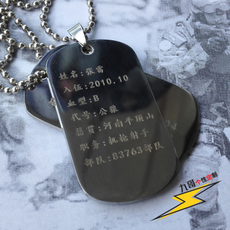 Армейский жетон Brother nine j99366