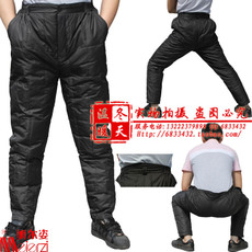 Insulated pants OTHER 1079