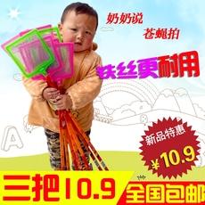 Мухобойка Xinxin