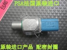 автозапчасть Dongfeng 206 C2 307 207