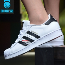 кроссовки Adidas SUPERSTAR C77124 C77153 C77154
