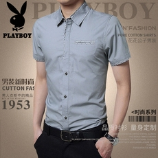 Shirt Playboy pp312103 2017