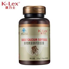 K/lex Lex/1.05g/*200