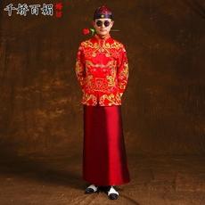 Национальный костюм OTHER qjbm109 Baby