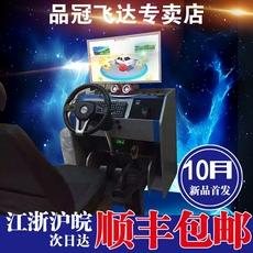Симулятор вождения автомобиля