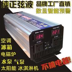 Инвертор Huayuan 12V24V48V 220V